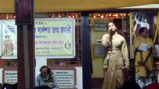 A street play recited on stage