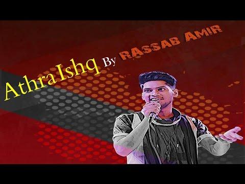 Athra Ishq   Vocalist Rassab Aamir   Alhamra Unplugged   Season 1   icon Music