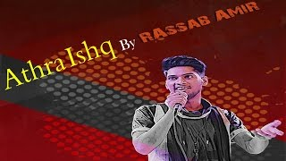Athra Ishq | Vocalist Rassab Aamir | Alhamra Unplugged | Season 1 | icon Music