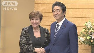IMF 日本2030年までに消費税15%に引き上げるべき(19/11/26)
