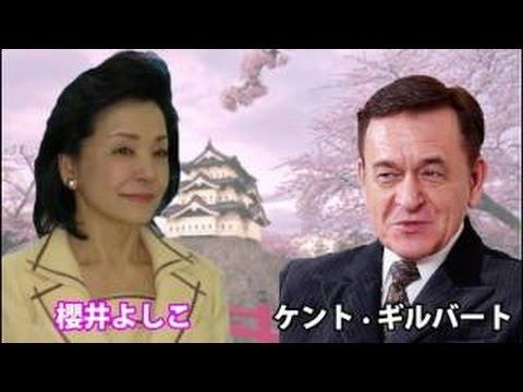 櫻井よしこ、ケントギルバート 素晴らしき国、そして人、それが日本!
