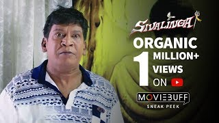 Sivalinga - Moviebuff Sneak Peek #2