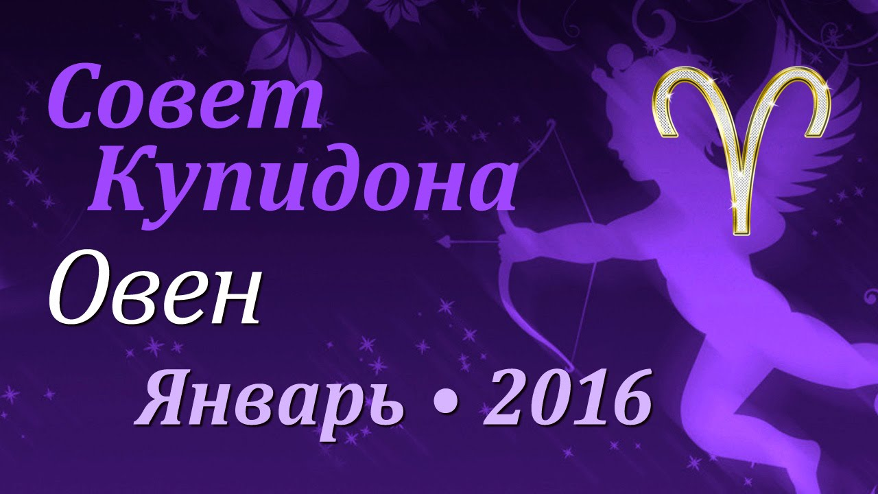 квартиру женщина дева гороскоп на декабрь 2015 нем