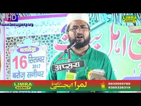 Kaleem Danish Kanpuri  Nizamat Waris Chishti   16 September 2017 Kanpur HD India