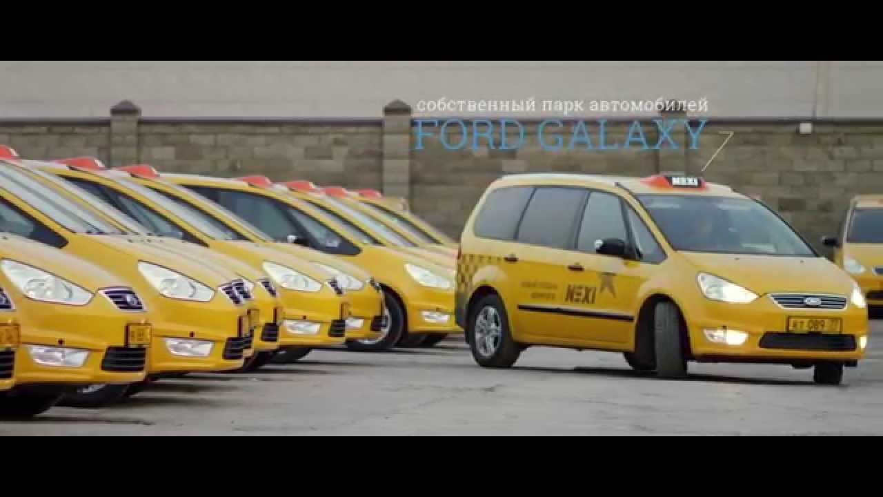 Комплектации и характеристики ford galaxy с описанием и фото. Продажа автомобилей форд галакси от официального дилера в москве. Комплектации и цены на ford galaxy 2015 года. Удобный сервис по подбору автомобилей ford.