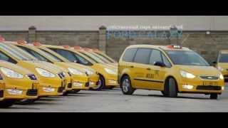 NEXI такси Москвы нового поколения(NEXI - такси Москвы нового поколения, на комфортабельных шестиместных Ford Galaxy. К вашим услугам: Wi-Fi free, универса..., 2014-06-06T08:13:34.000Z)