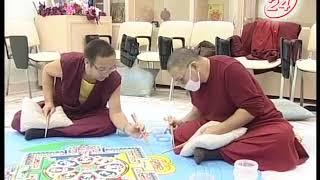 Мандала здоровья от тибетских монахов в Челнах