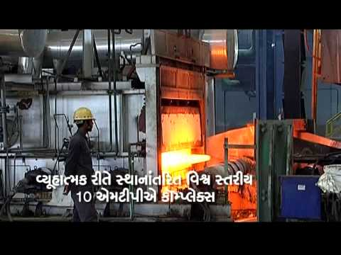 Gujarati Ad film on Essar Steel Hazira, Gujarat