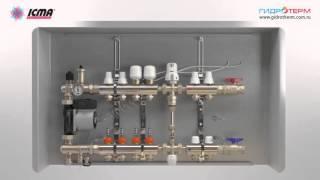 Инструкция по монтажу коллекторов теплого пола и радиаторного отопления ICMA(, 2015-12-15T15:40:57.000Z)