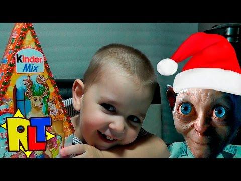 Открываем Новогодний Киндер Сюрприз Микс  Open Christmas Kinder Surprise mix
