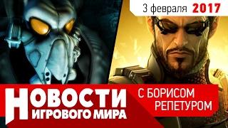 В центре внимания PILLARS OF ETERNITY 2 DEUS EX FALLOUT 2 RESIDENT EVIL 7 Warhammer 40 000 Overwatch World of Warcraft Мы в Интернете