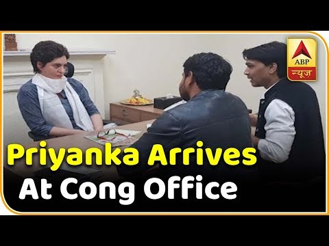 Priyanka Gandhi Vadra Takes Charge As AICC General Secretary In-Charge Of Uttar Pradesh East