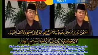 Video tilawatil quran duet h  muammar za & h  chumaidi h surah al israa ayat 1 www stafaband co download MP3, 3GP, MP4, WEBM, AVI, FLV Agustus 2018