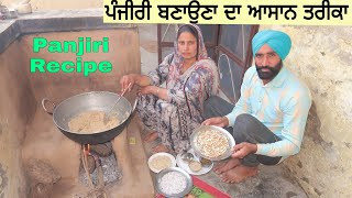 Panjiri recipe / very easy way make panjiri  | How to make Panjiri at home - JaanMahal