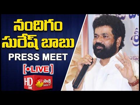 YSRCP MP Nandigam Suresh Babu Press Meet LIVE | Tadepalli | Sakshi TV