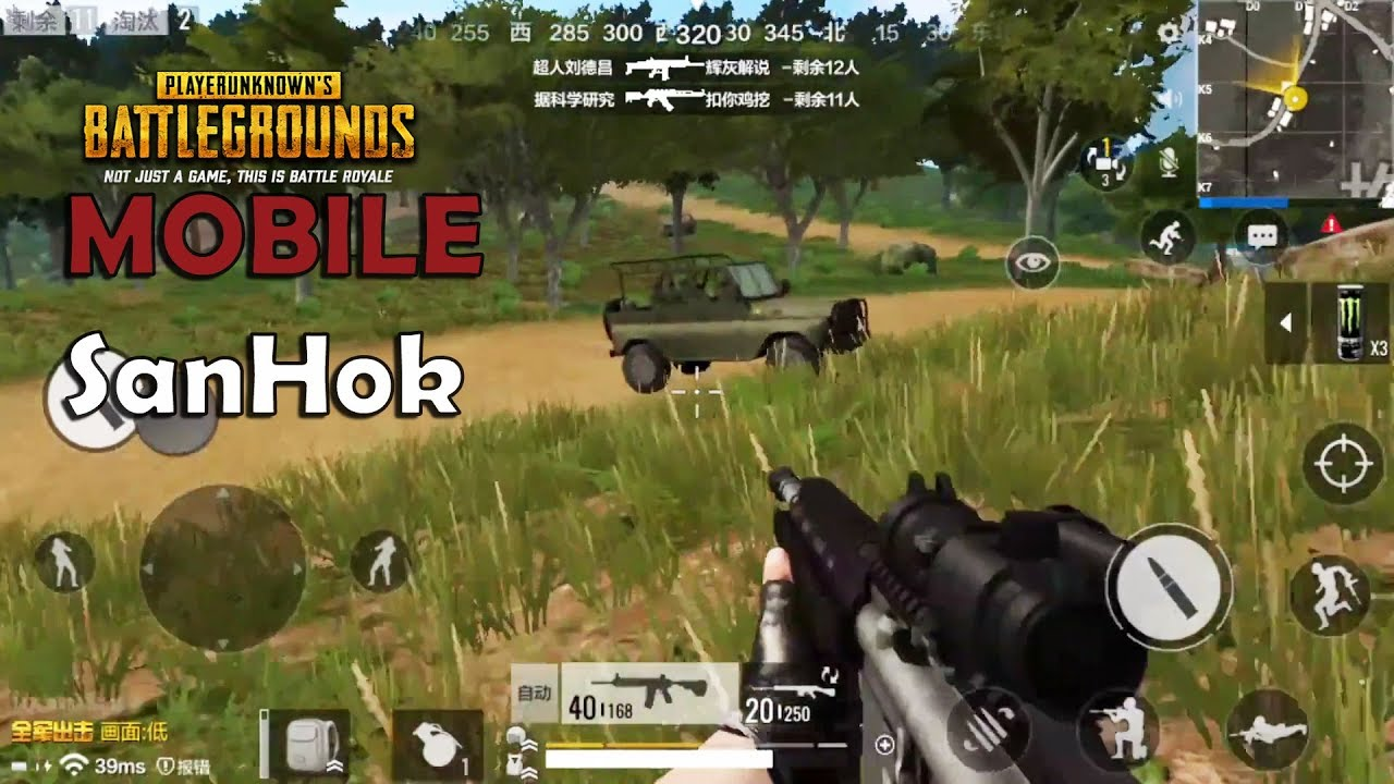 New Map Sanhok Now Available For Pubg On Pc: TIMI NEW MAP BETA SanHok FIRST