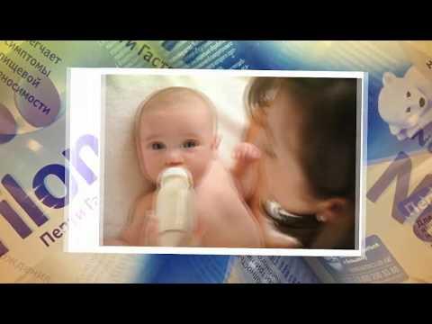 Нутрилон Пепти Аллергия хорошие отзывы для детей аллергиков