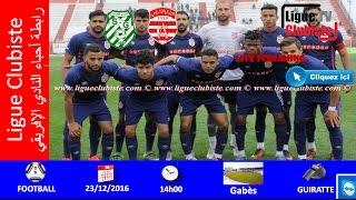 Stade Gabesien vs Club Africain full match