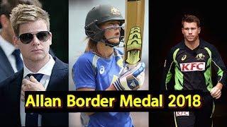 Allan Border Medal 2018: Winner List | Sports Tak