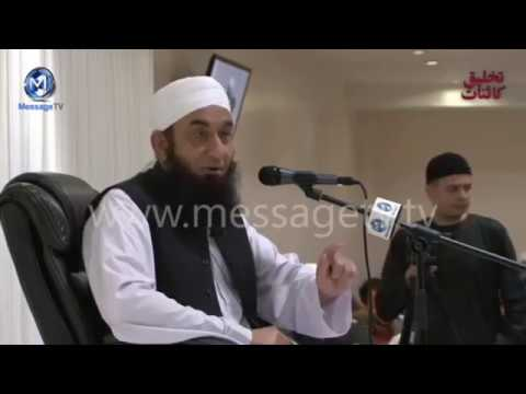 Maulana Tariq Jameel about Worlds Richest Man