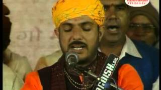 Bhajan Ganga Vol -1 by Dinesh Giri Ji