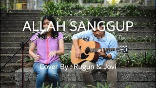 Download Mp3 Allah Sanggup  Acoustic Cover  - Lighthouse Project