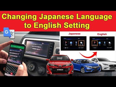 How to Change Japanese Language to English Setting on Any Car
