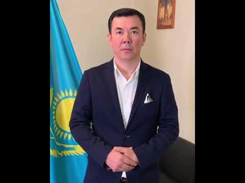 Қоянбаев Нұрлан Нұғманұлының халыққа үндеуі. - Видео онлайн