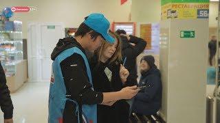 Волонтёры собирают голоса за имя для аэропорта