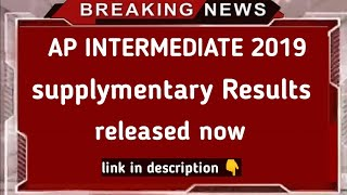 AP inter supplymentary Results Download now|AP inter supply results news 2019|inter supply Results