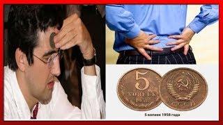 видео Различные научные исследования в области лечения хронических болезней