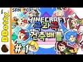 겨울 VS 여름!! [극과 극: 건축배틀 #1편] 마인크래프트 Minecraft - Opposite Extremes Building Battle - [도티]