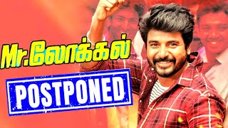 Mr. Local Postponed - New Release date Official Update   Sivakarthikeyan, Nayanthara   Hiphop Adhi