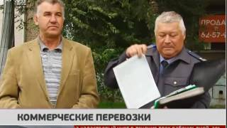 Коммерческие перевозки. Новости. 29/08/2016. GuberniaTV