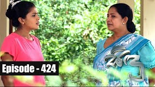 Sidu | Episode 424 22nd March 2018 Thumbnail