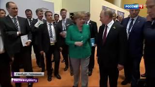 Меркель попрощалась с Путиным по русски и расцеловала Макрона