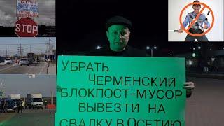 Обращение к автохтонным народам Кавказа.