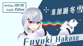 【#NIJINYANJI】Nyanyanyanyanyanyanya!【 @葉加瀬 冬雪 / Hakase Fuyuki 】