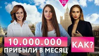 Елена Корнилова  идея для бизнеса - биохимия.  Пластический хирург  и восстановление после родов