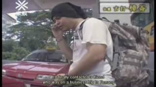 黄明志《我要回家》纪录片 part.4/4 END
