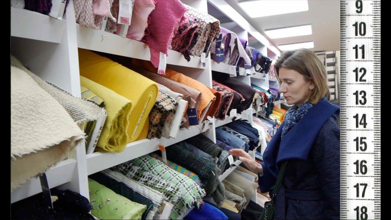 Ткани оптом и в розницу в интернет магазине rosetex (бывший ткани 5 роз) ➠ барабашово, харьков, украина. ✓ купить ткань от метра или от.