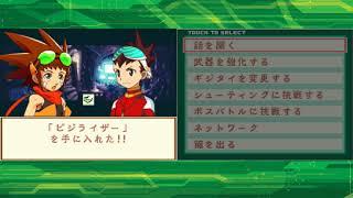 Boktai DS (Lunar Knights JP) - Star Force 1 Crossover (Real Hardware Direct Capture)