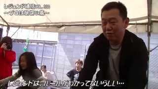 ファンに愛され続ける男・萩原操 それはいつ何時でもプロに徹する姿勢 ...