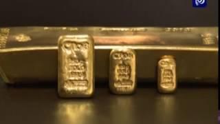تراجع أسعار الذهب مع ترقب قرار للبنك المركزي الأمريكي - (1-2-2017)