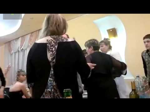 Транул невесту