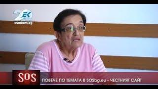 Мика Зайкова разкри игрите на братя Домусчиеви за приватизацията на БМФ най-напред в SOStv