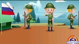 Детская песня Идет Солдат по Улице-Мультик-Сказка