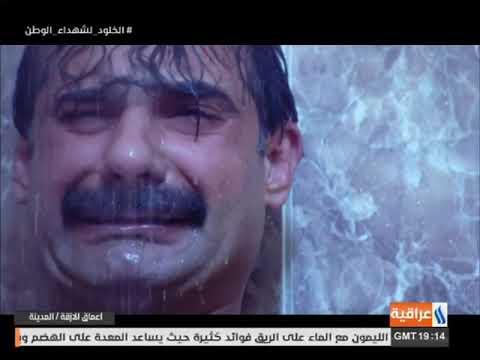 مسلسل العراقي أعمــاق الازقـــة الحلقـة 1 اشترك الان motarjam