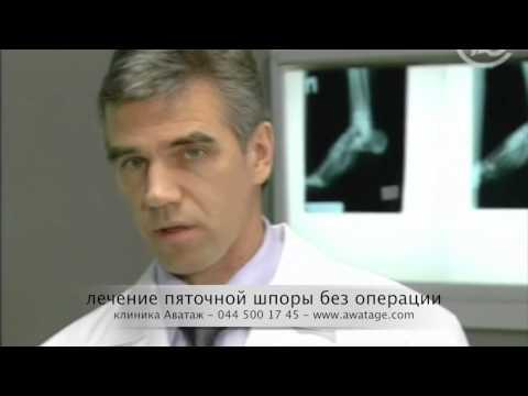 Ударно-волновая терапия в Москве цены. Лечение ударно
