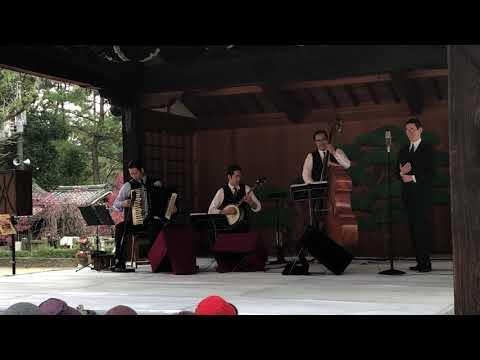 東京大衆歌謡楽団 2020.2.12 道明寺天満宮 「憧れのハワイ航路」「青春のパラダイス」